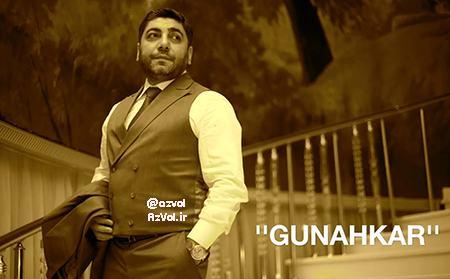 دانلود آهنگ آذربایجانی جدید Nuri Serinlendirici به نام Gunahkar